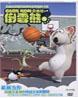 倒霉熊:贝肯熊(4DVD53集)
