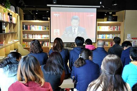 沧州市店公司组织干部职工集体观看十九大胜利召开