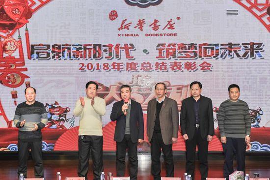沧州市店:启航新时代 筑梦向未来 —-总结表彰汇英才 凝心聚力谋发展
