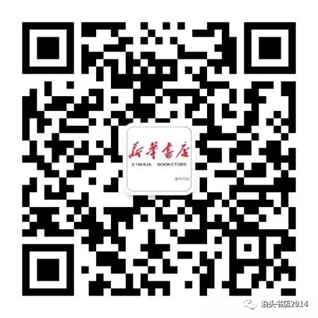 微信图片_20191028154907.png